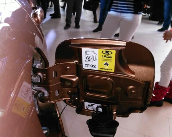 Крышка бензобака на Lada XRAY