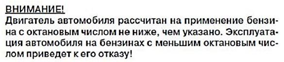 kakoj-benzin-zalivat-v-lada-vesta-2