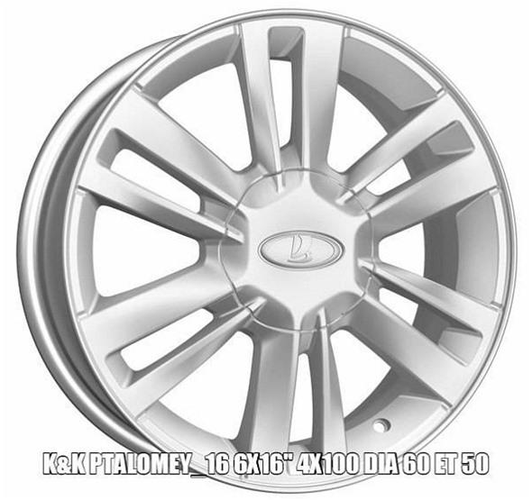 Штатные литые диски на Лада Веста